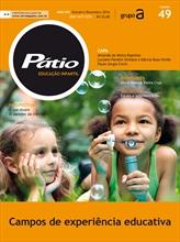 patio-ei