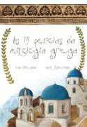 as-14-perolas-da-mitologia-grega