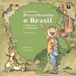 juca-brasileiro